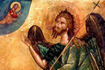 Creștinii sărbătoresc pe 7 ianuarie ziua Sf. Ion. Această zi încheie perioada sărbătorilor de iarnă.