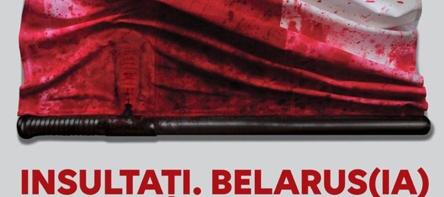 """""""Insultați. Belarus(ia)"""", spectacol-manifest la Teatrul Tineretului"""