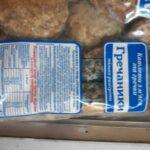 eticheta produse de post (2)