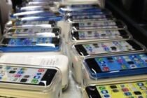 Un minor a ajuns într-un centru educativ după mai multe furturi de telefoane mobile