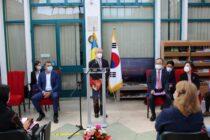 """Ambasadorul  Republicii Coreea la Biblioteca Județeană """"G.T. Kirileanu"""""""