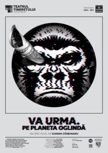Afis VA URMA Pe Planeta Oglindă web