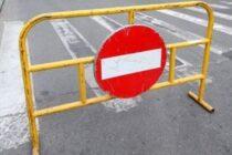 Atenție șoferi! Se oprește temporar circulația pe strada Petru Movilă